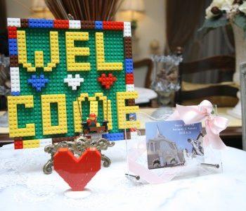 ふたりで協力してレゴブロック組み立てましょう!~結婚式の手作りアイテム~