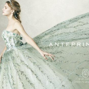 アンテプリマの上質ドレス